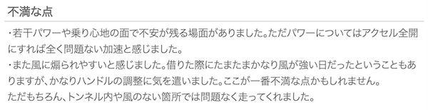 n-box_yokokaze