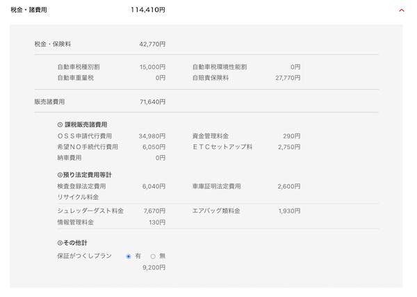 cc_shohiyou